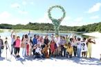 Comunidade abraça Lagoa do Abaeté em comemoração ao Dia do Meio A...