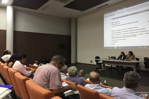Conerh discute Rede de Monitoramento dos recursos h�dricos na Bahia