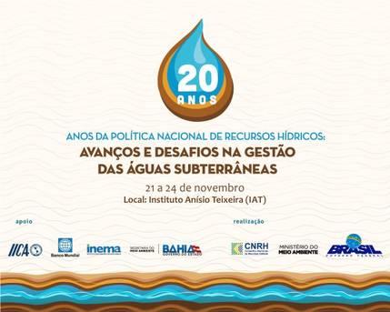 O evento é uma parceria da Sema e do Ministério do Meio Ambiente e irá abordar os estudos e desafios na gestão das águas superficiais.